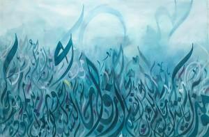 Abu Dhabi Art - Azwaj-r