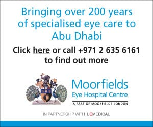 Moorfield Eye Hospital Centre