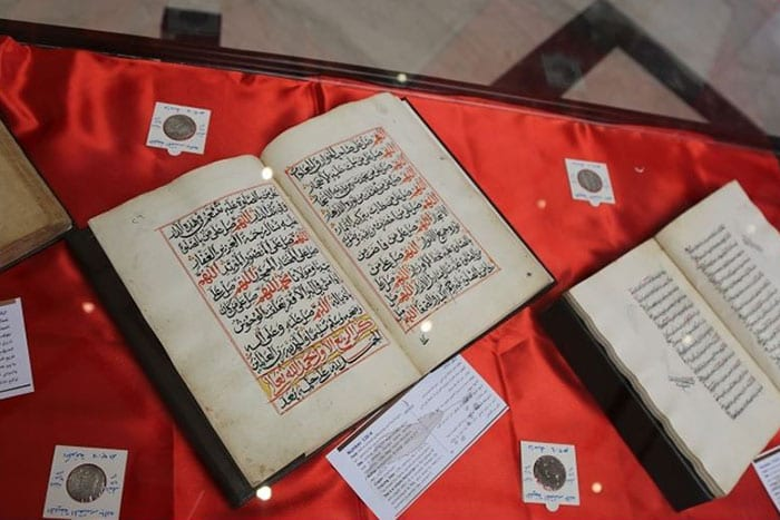Islamic-Manuscripts-&-Coins-Show