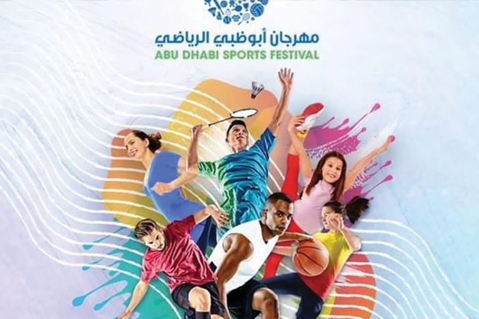 abu-dhabi-sports-festival-2017