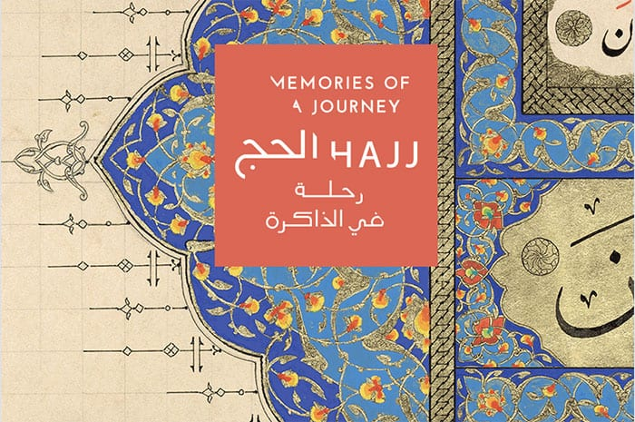 Memories-of-a-Journey-Hajj--Exhibition