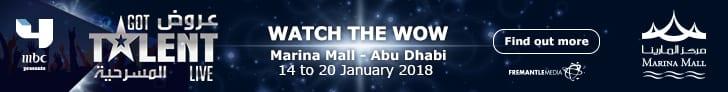 Marina Mall English