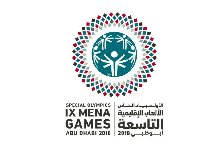 Yalla Abu Dhabi Special Olympics 2018 Abu Dhabi