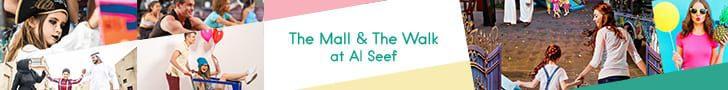 Al Seef Mall