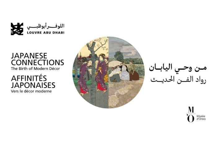 Yalla Abu Dhabi Japanese Connections The Birth Of
