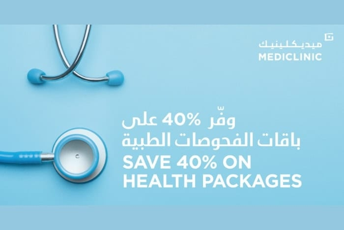 Mediclinic health packages
