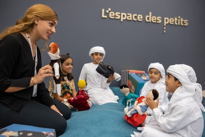 Family Weekend at Louvre Abu Dhabi